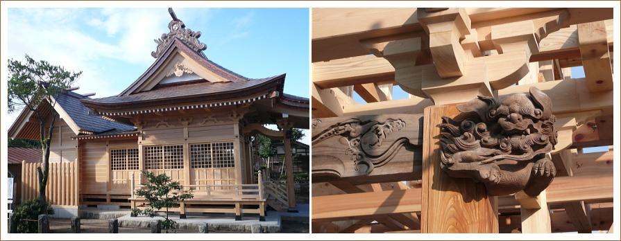 熊谷建設は新発田の寺社仏閣の建築も手掛けます。